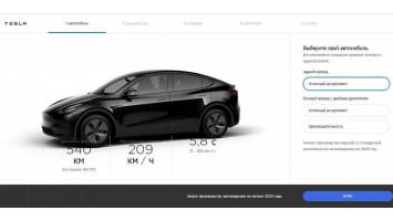Tesla Model Y Long Range Rear Motor